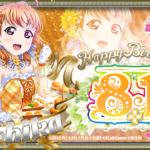 8月1日はAqours高海千歌の誕生日! お誕生日おめでとう!!