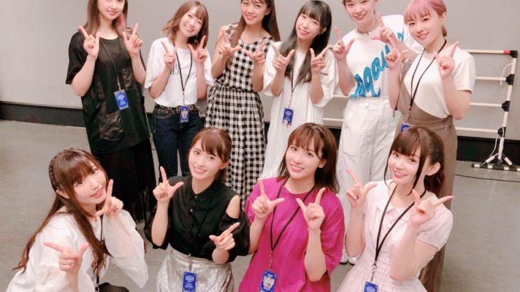 【画像】みもりん、アニサマで共演したAqoursとの写真を披露!!