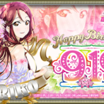 9月19日はAqours桜内梨子の誕生日! お誕生日おめでとう!!