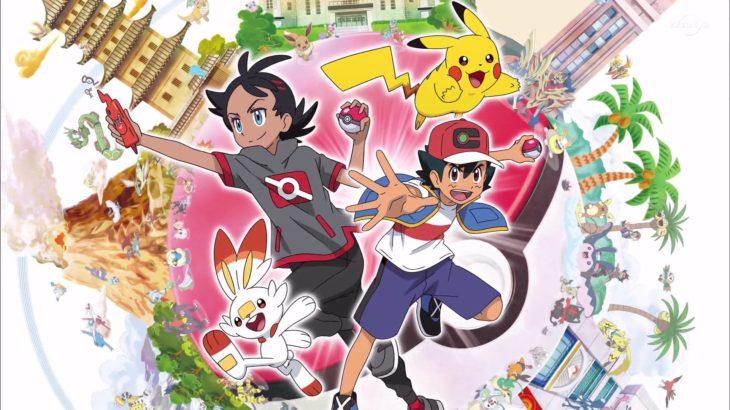 【朗報】ポケモンリーグ優勝したサトシさん、卒業せずアニメ主人公続投!!