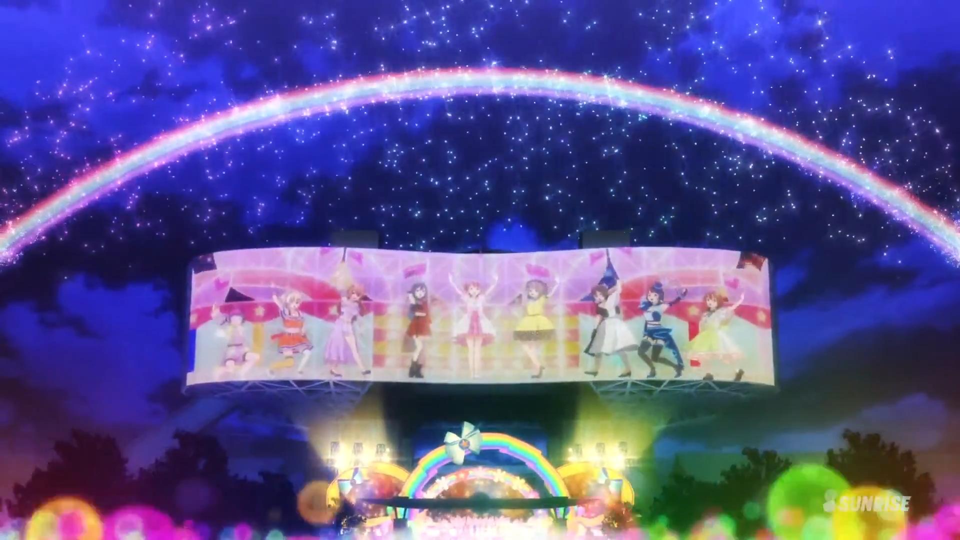 虹を超えた先の奇跡、夢を追う全ての人へ捧ぐ勇気の歌【ラブライブ!虹ヶ咲学園スクールアイドル同好会 13話感想】